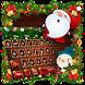 Christmas 2018 Keyboard