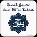 Surat Yasin dan Tahlil by Arba_Studio