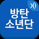 방탄소년단 갤러리 - BTS by dcinside