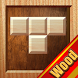Wood Block Puzzle 1010 : Free by mayonezgames