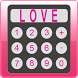 Love Calculator - Pro by FindYourFate.com