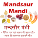 Mandsaur Mandi by Paritosh Software Pvt. Ltd.