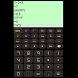 Scientific Calculator Pro by Visual Software Laboratory