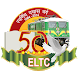 Gyan Darpan A way of Learning by ELTC TATA Official