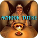 Achuk Totke in Hindi by Pb epublisher