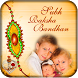 Raksha Bandhan Photo Frames HD by Barkat Mobile Apps