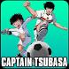 NEW Captain Tsubasa TIPS by Hypnno