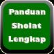 Panduan Sholat Sunnah Lengkap by GreenStudioQ