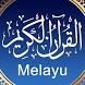 Al Quran Bahasa Melayu MP3 by IslamicWorld