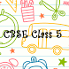 CBSE Class 5 by myAge Education