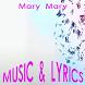 Mary Mary Lyrics Music by DulMediaDev