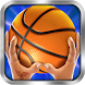 Free Style Street Basketball by Ozone Games
