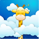 Música para Dormir Bebés by Licona Apps
