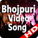 Bhojpuri Video Song 2017 (HD) by Hit Video Song & Music Ltd