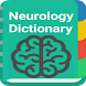 Neurology Dictionary by Mantu Boro