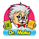 Dr. Moku's Hiragana & Katakana by Bob Byrne