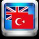 İngilizce Türkçe Sözlük by ÜstadMob