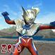 Trick Ultraman Zero