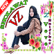 Sholawat Veve Zulfikar Offline by Hijrah Dev