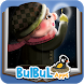 Golden Key - Classic Bedtime by Bulbul Inc.