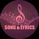 Lana Del Rey song & lyrics by Denalubi