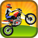 Desert Bike Rider Simulator by vijay patel