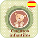 Los mejores cuentos infantiles by For Kids Lito Development