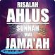 Risalah Ahlus Sunnah