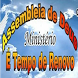 Rádio Revivendo by Host Rio Preto Informática
