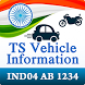 Hyderabad RTO Vehicle Info by Suitable Apps