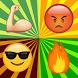 Impossible Emoji Quiz by Quiz Marketplace