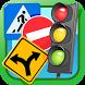 آموزش آیین نامه ی رانندگی by Puzzley Online Mobile Application Builder