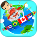 Geography Quiz Game 3D by Webelinx