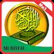 Ahmad Saud Quran MP3 Offline by Fatih Studio