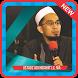 Ceramah Ustadz Adi Hidayat MP3 Terbaru by Ceramah Kajian MP3
