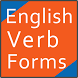 English Verb Forms by Atom Production