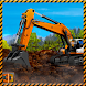 Heavy Excavator: City Road Construction 2018