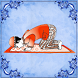 Learn How to Pray Salah by ESOFT