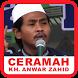 Ceramah Kocak Anwar Zahid FULL by Giseledev Inc