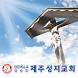 제주성지교회 by CTS cBroadcasting