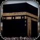 Kaaba Wallpaper by Fortune Tech Apps