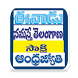 Telugu news by roobixitservices