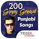 200 Gippy Grewal Punjabi Songs by Times Music