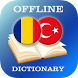 Romanian-Turkish Dictionary by AllDict