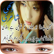 Free Urdu Sad Poetry by Games Fun For All