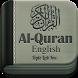 Al-Quran - English Translation by Byte Lab Inc.