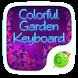Colorful Garden Go Keyboard by GO Keyboard Dev Team