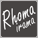 Lagu Rhoma Irama - Dangdut Lawas Lengkap by jobex apps