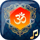 Malayalam Devotional hindu son by songs for free app
