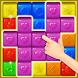Puzzle Blast by Blast 2 Fun Games